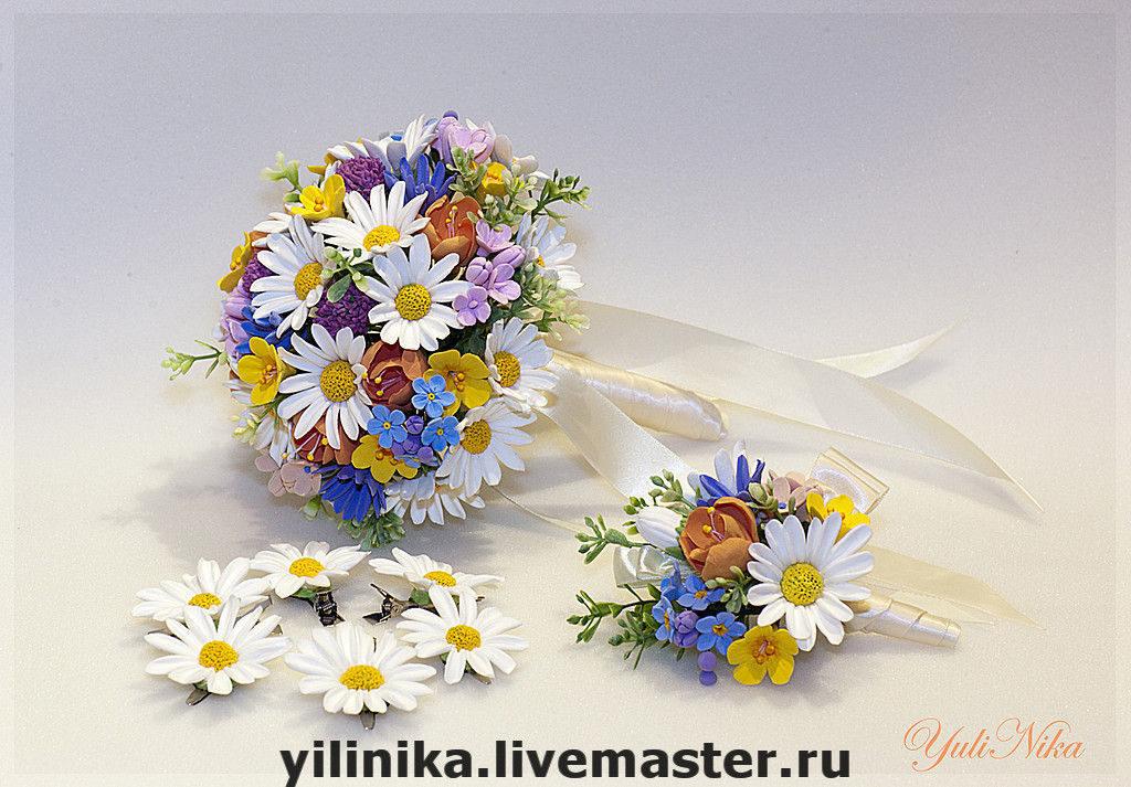 Wedding bouquet Sunny daisies 1