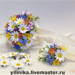 Wedding bouquet Sunny daisies 2